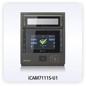 iCAM-7111S-U1
